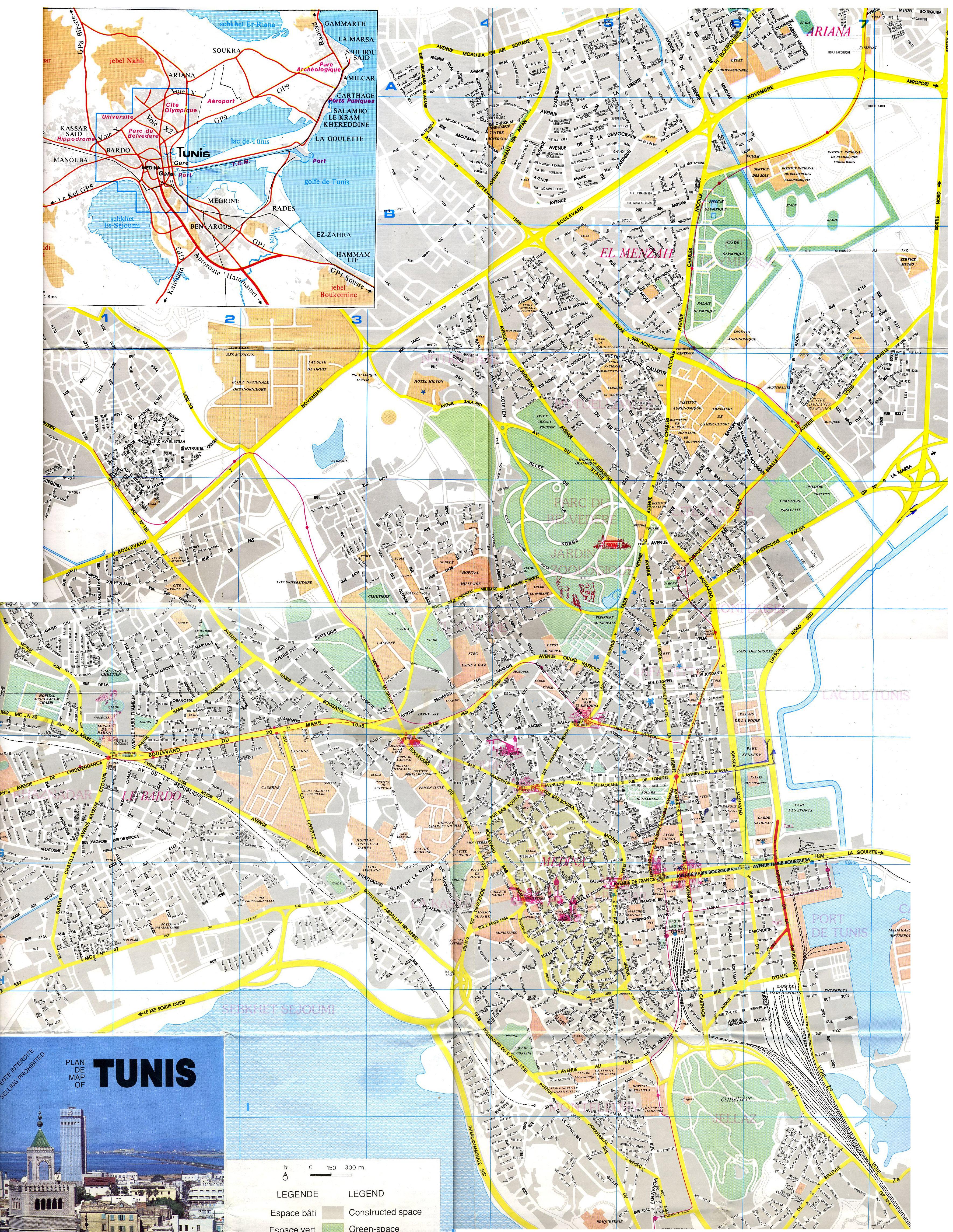 Topographie tunisie
